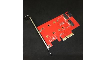 Espada PCIe3NGFF (PCI-Ex4, 2 port M.2 M2 NVME (B+M key), mSATA)